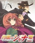 Shakugan no Shana III -FINAL-Vol.6 [First Press Limited Edition]