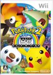 Poke Park 2 -Beyond The World-