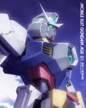 Mobile Suit Gundam AGE 1 Special Edition