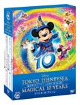 Tokyo DisneySea Magical 10 Years Grand Collection
