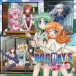 DOG DAYS �h���}BOX VOL.3
