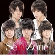 Sexy Zone (+DVD)[First Press Limite Edition B]
