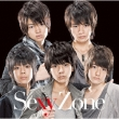Sexy Zone (+Photobook)[First Press Limite Edition D]