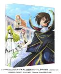 Code Geass Collection Lelouch Of The Rebellion Dvd-Box