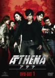 ATHENA DVD-SET1