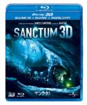 Sanctum [3D & 2D Blu-ray +Digital Copy]
