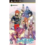 Uta no Prince-sama Debut Standard Edition Dear Darling Box Game Soft (Playstation Portable)