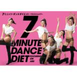 7 Minutes Dance Diet-Waist No Hikishime[waist Shape]hen-