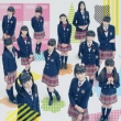 Verishuvi (+DVD)[First Press Limited Editoin] Sakura Gakuin