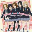 MOVIE K-ON! Theme & OP Unmei wa Endless! [First Press Limited Edition]