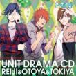 Uta No Prince Sama Debut Unit Drama Cd Reiji & Otoya & Tokiya