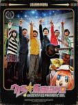 Urero Mikakunin Syojo DVD-BOX