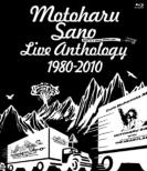 Motoharu Sano Live Anthology 1980-2010 ���쌳�t