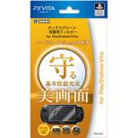 Touch Screen Protection Filter for PlayStation Vita