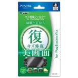Scratch Repair Filter for PlayStation Vita