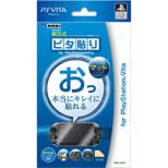 Pikabari for PlayStation Vita (Matt Type)