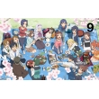 THE IDOLM@STER Vol.9 (Limited Manufacture Edition)