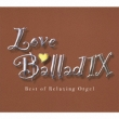 Love Ballad 9 Best Of Relaxing Orgel