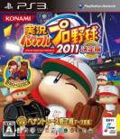 Jikkyo Powerful Pro Baseball 2011 Final Edition