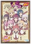 TV Anime Yuruyuri Live Event Nanamorichuu Recital Blu-ray [First Press Novelty]