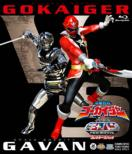 Kaizoku Sentai Gokaiger Vs Space Sheriff Gavan Collector`s Pack