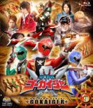 Kaizoku Sentai Gokaiger Vol.9