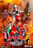Kaizoku Sentai Gokaiger Vs Space Sheriff Gavan