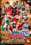 Kaizoku Sentai Goukaiger Vol.9