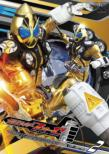 Kamen Rider Fourze Vol.2