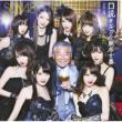 Kudoki Nagara Azabu Jyuban duet with Mino Monta [+DVD, Type-A]