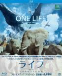 ONE LIFE Blu-ray Premium Edition