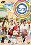 �X�t�B�A�N���u DVD vol.3