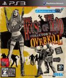 The House of The Dead: OVERKILL Director' s Cut
