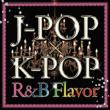 J-POP~K-POP 2 R&B Flavor mixed by DJ DREAM BOX!