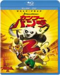 Kung Fu Panda 2 Combo 