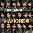 MAMORE!!! [Standard Edition] Idoling!!!