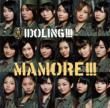 MAMORE!!! [Standard Edition]