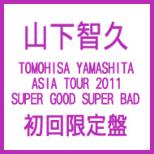TOMOHISA YAMASHITA ASIA TOUR 2011 SUPER GOOD SUPER BAD �y�������Ձz