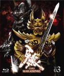 Garo -Makaisenki-Vol.3