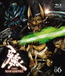 Garo -Makaisenki-Vol.6