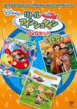Little Einsteins Dvd Set