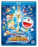 Eiga Doraemon Nobita No Ningyo Daikaisen