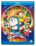Eiga Doraemon Shin.Nobita No Uchuu Kaitakushi