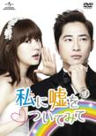 Lie To Me DVD-SET1
