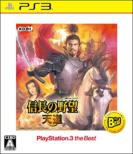 Nobunaga's Ambition Tendo  PS3 the Best