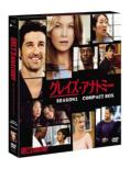 Grey's Anatomy SEASON 1 COMPACT BOX