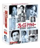 Grey's Anatomy SEASON 2 COMPACT BOX