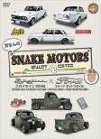 Tokoro San No Snake Motors-Skyline S54b/Ford Rat Style Hen-