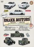 �������SNAKE MOTORS �`�X�J�C���C��S54B/FORD���b�g�X�^�C�� �ҁ`