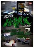 Best Of Havoc 2: ���[�^�[�X�|�[�c �Ռ��f���W 2